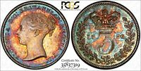 Great Britain Silver Victoria 1856 3 Pence Maundy PCGS PL62 PROOF LIKE KM# 730
