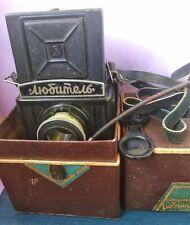 Russian vintage camera Lubitel export LOMO 6x6 cm film. In original box. RARE!