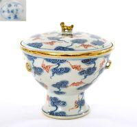 1920's Chinese Gilt Coral Red Blue & White Porcelain Tureen Cover Bowl Bat Mk 江西