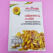 Thai snack honey roasted sunflower kernels delicious for camping party 30g.
