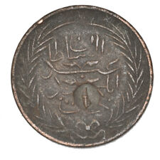 TUNISIA 1 Kharub AH 1269 KM# 105 Countermark Contromarca 1