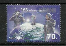 125 Jahre TELEFON/ Ukraine MiNr 429 **
