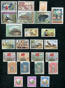 x461 - LAOS Small Collection / Lot of (25) Different Stamps. All Unmounted MNH