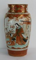 Exceptional Antique Japanese Kutani Porcelain Vase Red Copper Gold c.1900