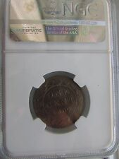 Canada One Cent 1890H NGC AU Details
