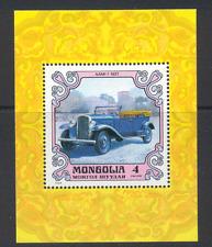 Mongolia 1980 Vintage Car/NAMI-1 1927  m/s ref:n11591