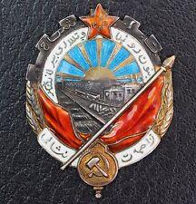 USSR Russia Order of Red Banner of Turkmenistan SSR Sn.124 Soviet Republic Award