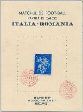 59644 -  POSTAL HISTORY: SPECIAL FOOTBALL MATCH  CARD 1939: Italy - ROMANIA