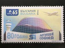 Bulgarien 2017 Michel Nr. 5330 80 Jahre Flughafen Sofia Luftfahrt Flugverkehr