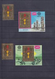 086751 Fussball WM `70 Soccer Yemen Jemen ** MNH Stamps Briefmarken