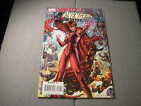 What If Avengers Disassembled #1 (Marvel, 2007)