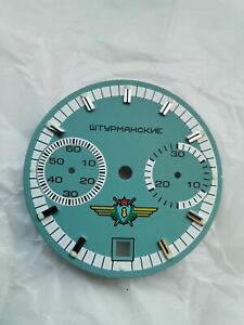 New Dial for Poljot Shturmanskie 3133