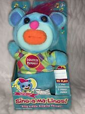 Sing-a-ma-Lings Sawyer Plush Silly Little Singing Things Made in 2016 New!