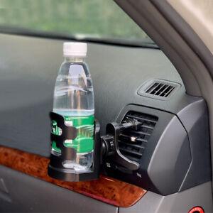 Universal Car Beverage Drink Cup Bottle Holder Stand Mount Black Car Accessories