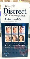 Restoria сдержанный цвет волос восстановления крем длиться годами вашего возраста 150 мл