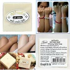 JAM PURE RICE SOAP BAR GLUTATHIONE WHITENING SKIN BEAUTY BLEACHING ANTI-Acne Q