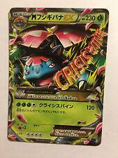 Pokemon Card XY Booster Collection X M Venusaur EX 002/060 RR XY1 1ED