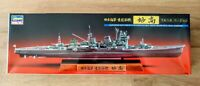 Hasegawa WW2 Japanese Navy Heavy Cruiser MYOKO. High Grade Full Hull. 1:700th