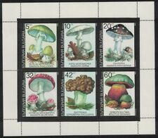 Bulgaria Poisonous Fungi Mushrooms Sheetlet of 6v 1991 ** MNH SG#3746-3751