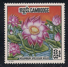 Cambodia  1971  Sc #231a  VLH  Scv.$25  (2-8285)