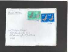 OMAN: #001- COMMERCIAL COVER WITH 2 PAIRS OF DAGGERS ISSUE-Fine Used-SEE NOTE..