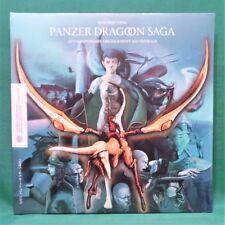 Resurrection: Panzer Dragoon Saga Video Game Soundtrack Vinyl Record 2xLP Black