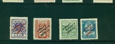 "GEORGIA - Sovietic Republic 1922 Common Stamps ""Hunger Aid"""