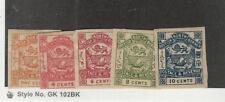 North Borneo, Postage Stamp, #36, 39, 41-43 Imperf Mint Hinged, 1887-92