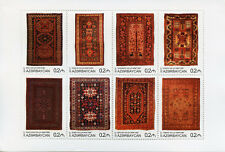 Azerbaijan 2017 MNH Carpets Rugs 8v M/S Design Art Cultures Traditions Stamps