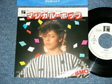 "LINDA & MO Japan 1982 White Label PROMO 7""45 CHEESE"