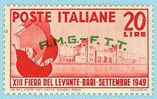 TRIESTE A 1949 - FIERA DI BARI - NUOVO GOMMA INTEGRA