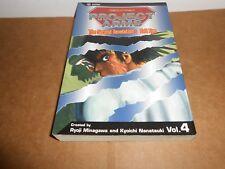 Project Arms Vol. 4 by Ryouzi Minagawa Viz  Manga Book in English