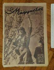 New listing 1942 WWII HUNGARY ARMY MAGAZINE NEWSPAPERS MAGYAR ERO Germany France AFRICA WW2