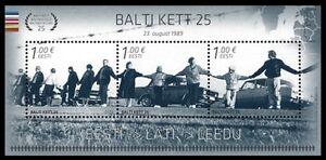Stamp of ESTONIA 2014 - Baltic chain 25 / 577-23.08.14
