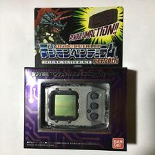 Bandai Digital monster Digimon Pendulum ver.20th Original Silver Black reprinted
