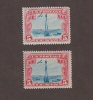US,C11,FLYING HIGH AND LOW ERROR,1928 BEACON, COLLECTION,MINT NH,VF