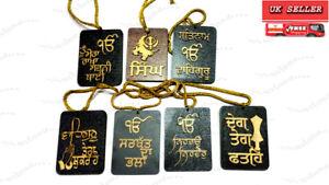 Khanda, Punjabi Sikh Wooden Singh, Deg-Teg Fathe Pendant Car Mirror Hanging