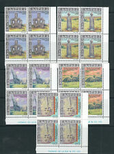 ETHIOPIA 1979 ANCIENT CARVED STONES (Scott 911-14) VF MNH plate blks of 4