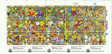 Mint Israel Stamp #694 1978 Israeli Flowers Sheet of 15 Stamps Great Gift L@@K