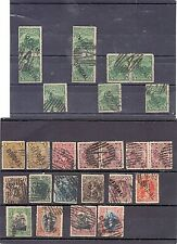 "Uruguay lots of 25 ""OFFICIAL "" stamps lot, used very nice viewspictures!!"