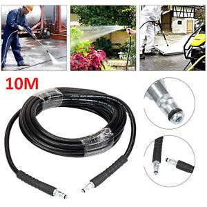 10M High Pressure Washer Extension Hose For Karcher K2 K3 K4 K5 K7 K Series New