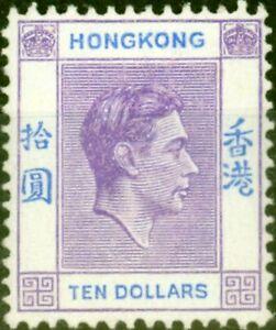Hong Kong 1947 $10 Reddish Violet & Blue SG162b Fine Lightly Mtd Mint