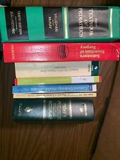 LOT 7 Inc;1975 Nelson Textbook of Pediatrics by Vaughan & McKay 10th, Sabistons