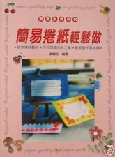 CHINESE QUILLING BOOK 3-Quilled Paper Piecing Craft Idea Book-Card Making