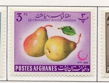 Afghanistan 1962 Agriculture Issue Fine Mint Hinged 3ps. 214444