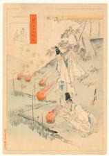 Genuine original Japanese woodblock print Gekko 54 Chapters Genji Ch 27