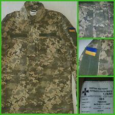 Russian Ukraine Army digital camo jacket tunic