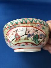 Small Oriental Dish Bowl Marked Japan Geisha Design Possibly Hand Painted Print