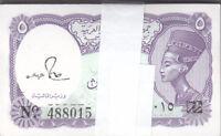 EGYPT 5 PIASTERS 1971 P-182j SIG/salah hamed LOT ONE BUNDLE x100 UNC notes */*