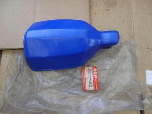 SUZUKI  DR500 / 600 / 125 '85-89 RIGHT HAND BRUSH GUARD  NOS  57341-14A00-34S